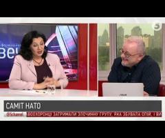 Вбудована мініатюра для Україна і НАТО | Як порозумітися з Угорщиною | І. Климпуш-Цинцадзе | Інфовечір | 13.07.2018