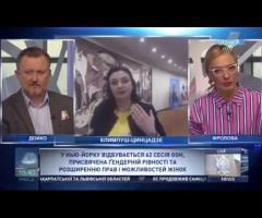 """Вбудована мініатюра для Інтерв'ю Іванни Климпуш-Цинцадзе """"Прямому"""""""