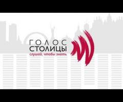Вбудована мініатюра для  Чому для України так важливо приєднатися до НАТО і з яких причин цього так панічно боїться РФ –  пояснює експерт, директор Інституту зовнішньополітичних досліджень Григорій Перепелиця