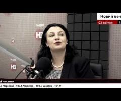 Вбудована мініатюра for Іванна Климпуш-Цинцадзе про наступні кроки України для вступу до НАТО