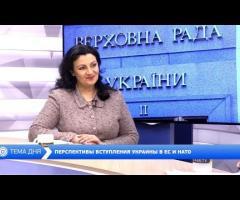 "Вбудована мініатюра для Інтерв'ю Іванни Климпуш-Цинцадзе на каналі ""Думская"" (Одеса)"