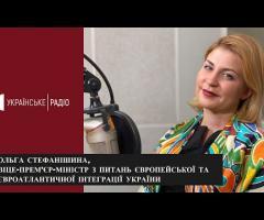 Вбудована мініатюра for 03.09.2020 Інтерв'ю Віцепрем'єрки на «Українське радіо»