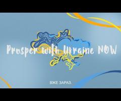 Вбудована мініатюра for Перезапуск бренда України Ukraine NOW