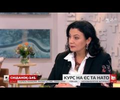 Вбудована мініатюра for 08.02.2019 Іванна Климпуш-Цинцадзе про ухвалу Верховної Ради щодо курсу на ЄС і НАТО в ефірі Сніданку з 1+1