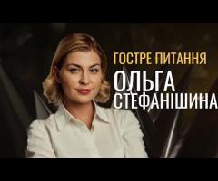 Вбудована мініатюра for 30.07.2020 Ольга Стефанішина в програмі «Гостре питання»